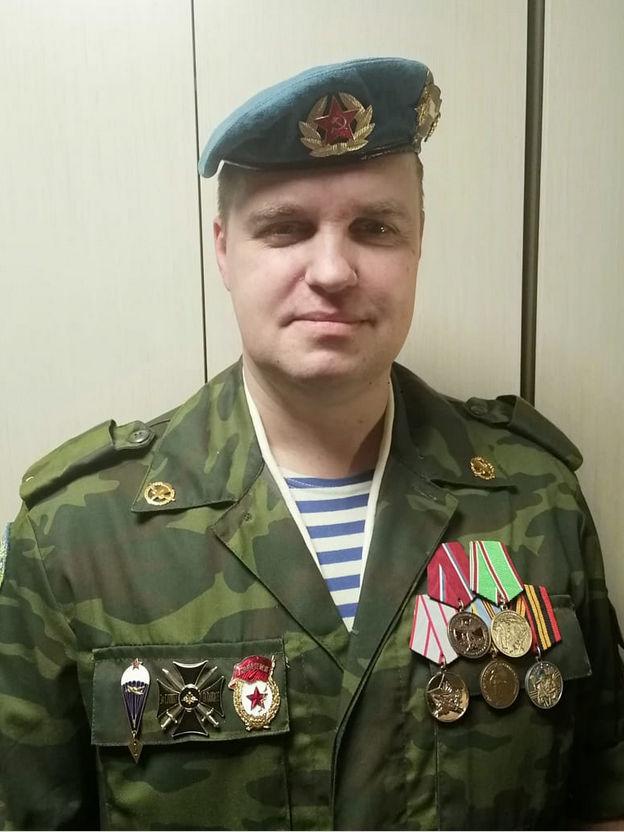 Демидов Юрий